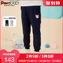 trousers paw in paw female 105cm 110cm 120cm 130cm 140cm 150cm 160cm spring and autumn trousers motion Sports pants Leather belt other Other 100% Class B Spring 2021 Four, five, six, seven, eight, nine, ten, eleven, twelve