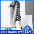 Dress Autumn of 2019 Black, white Average size Mid length dress singleton  Long sleeves commute stand collar Loose waist Dot Single breasted shirt sleeve 25-29 years old Type H stella marina collezione Korean version Button, button