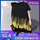 Dress Summer 2020 black Average size Middle-skirt singleton  Short sleeve commute stand collar Loose waist Decor Single breasted Ruffle Skirt routine 25-29 years old Type A stella marina collezione Korean version Ruffles, stitching, tie dyeing, buttons