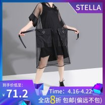 Dress Summer 2020 black Average size Mid length dress singleton  Short sleeve commute V-neck Loose waist Solid color Socket Ruffle Skirt routine 25-29 years old Type A stella marina collezione Korean version Ruffles, pockets, stitching, mesh