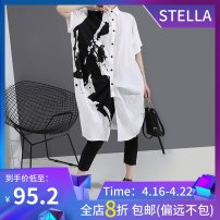 Dress Summer 2020 white Average size Middle-skirt singleton  Short sleeve commute stand collar Loose waist Abstract pattern Single breasted A-line skirt routine 25-29 years old Type A stella marina collezione Korean version Ruffles, stitching, tie dyeing, buttons