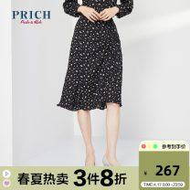 skirt Autumn 2020 155 160 165 170 175 Black 19 longuette commute High waist A-line skirt Dot 25-29 years old prwha3821q More than 95% Chiffon PRICH polyester fiber printing Polyester 100% Same model in shopping mall (sold online and offline)