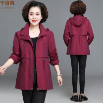 Middle aged and old women's wear Spring 2021 Rose red purple fashion Jacket / jacket Self cultivation singleton  Solid color 40-49 years old Cardigan moderate Hood Short (length 35-50cm) Q. Parmoe pocket polyester Polyester 100% 96% and above zipper