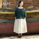 skirt Spring 2015 S M L XL Beige longuette commute Natural waist Pleated skirt Decor XR-SSL323 More than 95% other Leisurely hemp literature Flax 100%