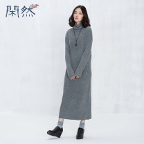 Dress Winter 2016 Grey white brick red M longuette singleton  Long sleeves commute High collar Loose waist Solid color Socket One pace skirt routine 25-29 years old Type A Leisurely literature Fold stitching resin fixation XRL63194 31% (inclusive) - 50% (inclusive) other nylon