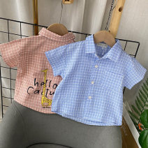 shirt According to 12025 deer shirt: blue, according to 12025 deer shirt: MIG, according to 12025 deer shirt: orange Other / other neutral 80cm,90cm,100cm,110cm,120cm summer Long sleeves leisure time lattice Cotton and hemp Lapel and pointed collar Cotton 95% polyurethane elastic fiber (spandex) 5%