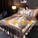Bedding Set / four piece set / multi piece set Others Embroidery, quilting European pattern 133x72 Hyde spinning Others 4 pieces 40 1.5m bed skirt [quilt cover 2.0 * 2.3m] four piece set, 1.8m bed skirt [quilt cover 2.0 * 2.3m] four piece set, 2.0m bed skirt [quilt cover 2.2 * 2.4m] four piece set