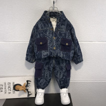 suit 90cm,100cm,110cm,120cm,130cm,140cm,150cm male spring and autumn Korean version Long sleeve + pants 2 pieces routine No model Single breasted nothing other Denim children Expression of love
