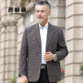 man 's suit Business gentleman khaki Mi.weishark routine One hundred and seventy MS17CX212 Polyethylene terephthalate (PET) 65% viscose (viscose) 35%