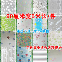 Ceramic tile / glass paste 1 tablet large rice still life Runyijia Cellophane 90 w * 5m L Modern Chinese style 500x90cm