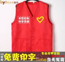 Vest / vest Youth fashion Zhongmiao Royal Blue excellent fruit green excellent red excellent yellow excellent orange excellent red pink yellow red green orange sky blue fluorescent green two thousand and thirteen easy Vest routine Four seasons V-neck Large size 2014 Basic public byto888 Solid color