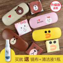 glasses case Cactus yellow gray blue brown pink WARFACE ZJ1204H