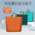 Gift bag / plastic bag Medium 40 * 35 * 9 Army green, black, white, light green, orange, red, grey 50 pieces (2 packs of stickers)