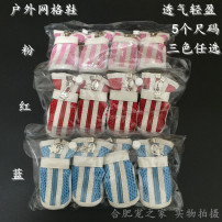shoes Casual shoes currency Pink red sky blue 1-xs inner diameter length 4 wide 3cm 2-s inner diameter length 4.8 wide 3.3 3-m inner diameter length 5.3 wide 3.7 4-L inner diameter length 5.8 wide 4 5-xl inner diameter length 6.3 wide 5 Huichong family