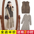 Women's large Autumn 2020 Vest-1 [for slightly fat girls] floral dress-1 [French dress for tea break] Vest + floral dress-1 [suit for early spring] Dress Two piece set Sweet Straight cylinder moderate Cardigan Long sleeves Solid flower Crew neck routine Three dimensional cutting bishop sleeve Senwa