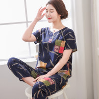 Pajamas / housewear set female Other / other XL [suitable for 80-110 kg], XXL [suitable for 110-130 kg], 3XL [suitable for 130-155 kg], 4XL [suitable for 145-165 kg], pay attention to the shrinkage of Pro cotton silk fabrics other Short sleeve luxurious Leisure home summer routine Crew neck other