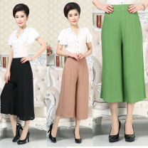 Casual pants 8-1 black, 8-2 beige, 8-3 red, 8-4 khaki, 8-5 gray, 8-6 green, 8-7 navy blue, 8-8 dark orange, 8-9 dark green XXL waist 2'0 to 2'4, XXL waist 2'4 to 2'8 Summer of 2018 Cropped Trousers Wide leg pants High waist Versatile Thin money 40-49 years old 81% (inclusive) - 90% (inclusive) YF-17
