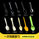 Spoon Set / fork chopsticks Chinese Mainland Plastic express Self made pictures Ice cream soup in bulk 100