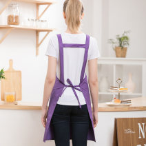 apron White, black, rose, red, khaki, yellow, green, blue, purple Sleeveless apron antifouling Household cleaning Average size YL207 Solid color
