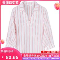 shirt Red and white stripes 34XS 36S 38M 40L 42XL Autumn of 2019 cotton 96% and above Long sleeves Versatile Medium length V-neck Socket shirt sleeve stripe 25-29 years old Straight cylinder Etam / egger 8E021415213 Button Cotton 100%