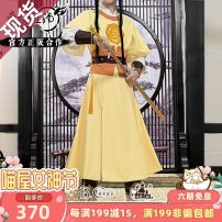 Cosplay men's wear suit Pre sale Other Over 14 years old Animation, film and television Average size Chinese Mainland Master of evil All in stock