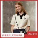T-shirt Q3 smile Polo Beige S,M,L Summer 2021 Short sleeve Polo collar easy Regular routine commute cotton 86% (inclusive) -95% (inclusive) Britain Cool