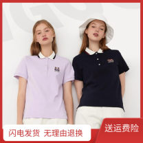 T-shirt April polo shirt white hair at the end of April, April polo shirt Tibetan blue hair at the end of April, April Polo Shirt Purple Hair at the end of April S,M,L Summer 2021 Short sleeve Polo collar Straight cylinder Regular routine commute cotton 86% (inclusive) -95% (inclusive) Britain Cool