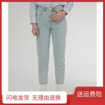 Jeans Summer 2021 Big bear jeans will be delivered at the end of April XS,S,M,L,XL Natural waist Straight pants Washed, embroidered, ground white Cotton denim light colour Cool 81% (inclusive) - 90% (inclusive)