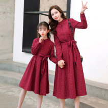Parent child fashion Picture color Women's dress female Other / other Nubao size 7 (90-115cm), nubao Size 9 (115-125cm), nubao Size 11 (125-135cm), nubao Size 13 (135-145cm), mom m (95-105kg), mom L (105-115kg), mom XL (115-135kg) spring and autumn ethnic style routine Solid color skirt L,M,XL