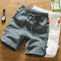 Casual pants Others Youth fashion White, gray, black, dark green, blue, white + white, white + black, white + gray, white + blue, white + dark green, black + black, black + gray, black + grey, black + dark green, gray + gray, gray + dark green, dark green + blue, socks, optional color 2 Pack routine