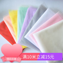 Fabric / fabric / handmade DIY fabric Netting Gray, violet, green, yellow, white, red, black, blue, orange, pink, beige, bleached Loose shear rice Solid color other Other hand-made DIY fabrics Others