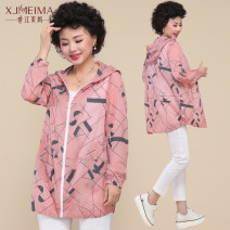 Middle aged and old women's wear Spring 2021 fashion Jacket / jacket easy singleton  other 40-49 years old Cardigan moderate Hood Medium length (length 50-70cm) routine Xiangjiang meima pocket polyester Other polyester 95% 5% 91% (inclusive) - 95% (inclusive) Pure e-commerce (online only) zipper