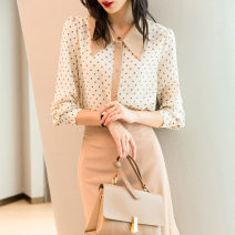shirt Picture color M. L, XL, XXL Spring 2021 other 96% and above Long sleeves commute Short style (40cm < length ≤ 50cm) other other routine other 25-29 years old lady 15-A1338 Splicing Chiffon