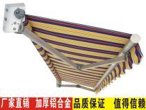 Awning / awning / awning / advertising awning / canopy 3F UL GEAR Over 3000mm aluminium alloy China Summer 2017 SLF1001 Polyester fabric 7CM