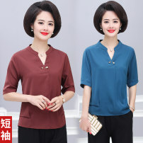 Middle aged and old women's wear Summer of 2019 XL [recommended 85-100 Jin], 2XL [100-115 Jin recommended], 3XL [115-130 Jin recommended], 4XL [130-145 Jin recommended], 5XL [145-160 Jin recommended] leisure time T-shirt Self cultivation singleton  Solid color 40-49 years old Socket thin V-neck
