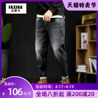 Jeans Youth fashion Farsika S M L XL 2XL 3XL 4XL 5XL 6XL 7XL 8XL routine Micro bomb Regular denim FXK-5086 trousers Cotton 80% polyester 20% Four seasons youth Slim feet tide 2019 Little straight foot zipper washing Multiple pockets Crumple Spring 2017 Pure e-commerce (online only)