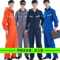 Work uniform Ginger yellow, fluorescent green, navy blue, orange red hooded jumpsuit, brilliant blue hooded jumpsuit, NAVY BLUE HOODED jumpsuit, medium gray hooded jumpsuit, posts and Telecommunications green hooded jumpsuit, quality assurance Other / other Machine maintenance Large size