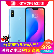 mobile phone Obsidian black quicksand Rosa laevigata pollen Bali Blue Red Flame 3+32GB4+32GB4+64GB Package 2 Xiaomi / Xiaomi Hongmi 6 Pro Double card and double standby Xiaolong 625 4GB3GB 4G all China Netcom Effective M1804c3ce, m1804c3cc, m1804c3ct (power adapter - mdy-08-et output - 5