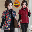 Middle aged and old women's wear Winter of 2019, winter of 2020, autumn of 2020 Color one, color two, color three, color four, new number one, new number two, new number three, new number four XL,XXL,XXXL,4XL,5XL fashion Cotton easy singleton  Flower and bird pattern 50-59 years old Cardigan thick