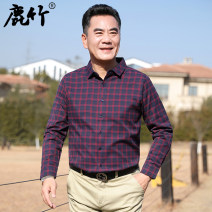 shirt Business gentleman Deer Bamboo 165/S 170/M 175/L 180/XL 185/XXL Thin money square neck Long sleeves easy Other leisure spring middle age Polyester 55.6% cotton 44.4% Basic public 2021 lattice Plaid Spring 2021 No iron treatment cotton Button decoration Pure e-commerce (online only)