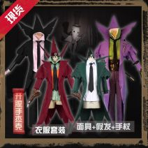 Cosplay men's wear suit Customized Manmeng Society Over 14 years old Barber can dress, hat, HAT + walking stick + left paw (send mask), rose walking stick, left paw, black jack complete set, rose Baron Jack complete set, original pijack complete set Animation, games S,M,L,XL Chinese Mainland Otaku