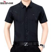 shirt Business gentleman Seven brand men's wear 165/84A,170/88A,175/92A,180/96A,185/100A,190/104A 8892 # black, 8892 # white, 8895 # blue, 8895 # white routine square neck Short sleeve standard daily summer middle age Business Casual 2021 No iron treatment Easy to wear