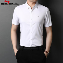 shirt Fashion City Seven seven 165,170,175,180,185,190 Black-yh9563, blue-yh9563, cyan-yh9563, white-yh9563, blue-zg1827, black-zg1827, white-zg1827 Thin money Double collar Short sleeve Self cultivation go to work summer Jinba LiLang seven brand official flagship store youth Business Casual 2020