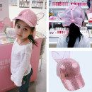 Hat Average size White yellow black pink Refer to 2-7 years old (50-54cm) adjustable adult neutral Other / other