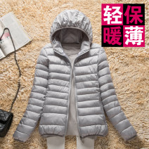 Cotton padded clothes L,XL,2XL,3XL,4XL Winter 2020 Other / other have cash less than that is registered in the accounts Long sleeves Thin money zipper commute Hood routine Self cultivation Solid color Korean version zipper 91% (inclusive) - 95% (inclusive) polyester fiber Cotton 96% and above