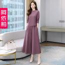 Fashion suit Spring 2021 M L XL XXL XXXL Purple pink gray black blue 25-35 years old Aylie A88126 Cotton 60% polyamide 35% polyurethane elastic 5%