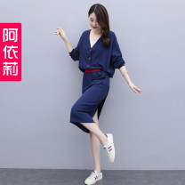 Dress Spring 2021 blue M L XL XXL longuette Two piece set Long sleeves commute V-neck Solid color Single breasted routine 30-34 years old Aylie Button A87692 51% (inclusive) - 70% (inclusive) cotton Cotton 60.5% polyester 39.5%