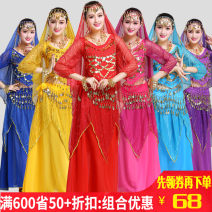 National costume / stage costume Winter 2017 Long sleeve dress two sets of long sleeve dress three sets of long sleeve dress four sets of long sleeve dress five sets of long sleeve dress six sets of long sleeve dress seven sets of long sleeve dress eight sets (1) long sleeve dress eight sets (2)