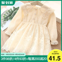 Dress Apricot female Shell element 90cm,140cm,130cm,120cm,100cm,110cm Flax 100% spring and autumn Solid color other Irregular qz5829 Class B 2, 3, 4, 5, 6, 7, 8, 9, 10, 11, 12, 13, 14 years old