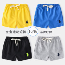 trousers Class B 2, 3, 4, 5, 6, 7, 8, 9, 10, 11, 12, 13, 14 Shell element male shorts Casual pants summer No model in real shooting Europe and America Don't open the crotch Other 100% kzd031